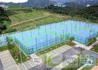 Roller Paint Anti - UV Synthetic Basketball Court Flooring / Sport Court Surface